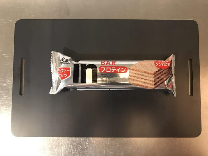 910-protein-bar