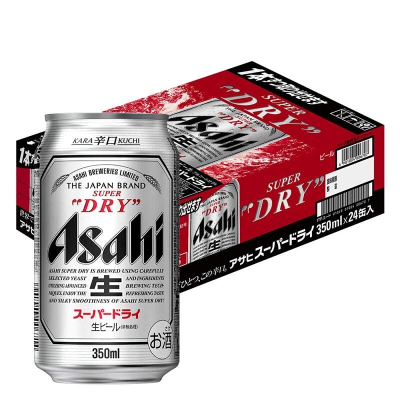 968-asahi-superdry