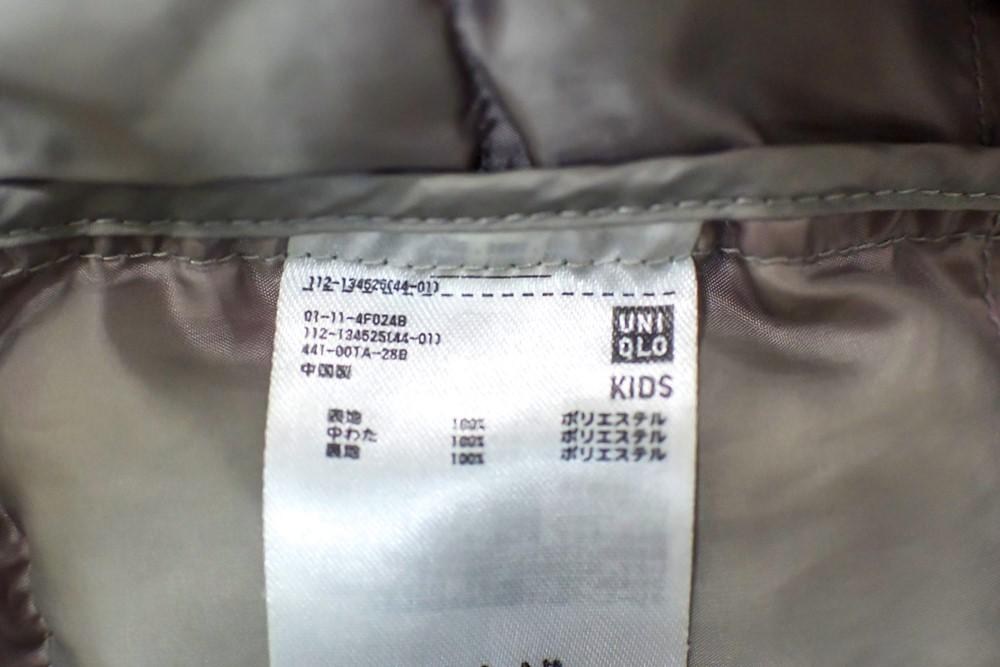 ユニクロポリエステルジャケットのタグ表記