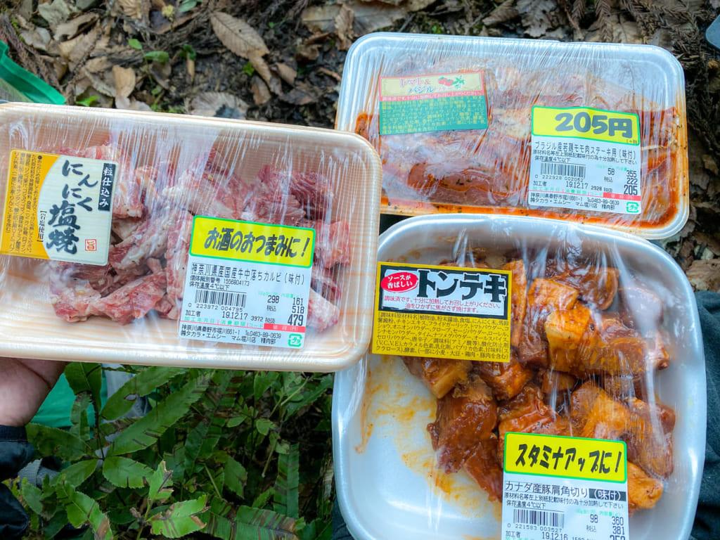 本日の晩御飯は肉三昧-1024x768
