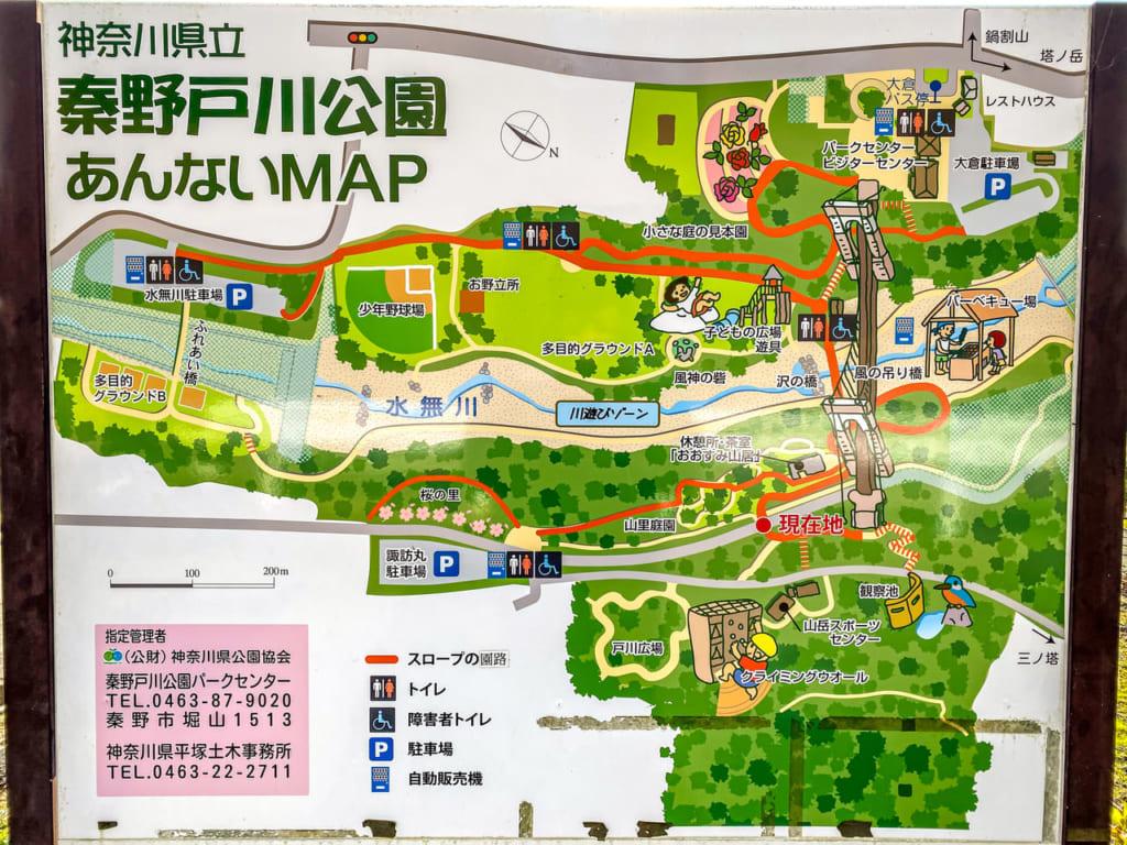 秦野戸川公園あんないマップ-1024x768