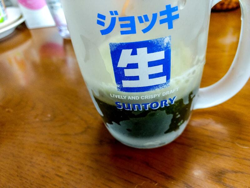 緑色すぎるミントのミックスジュース