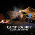 【キャンプラビット】サイトの広さ・グループサイト・予約方法・トイレなどの施設をまるごと紹介