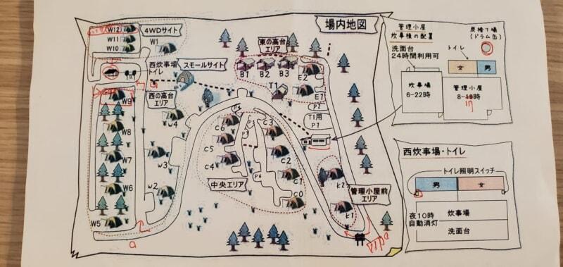 7823-くりの木キャンプ場のサイトマップ案内