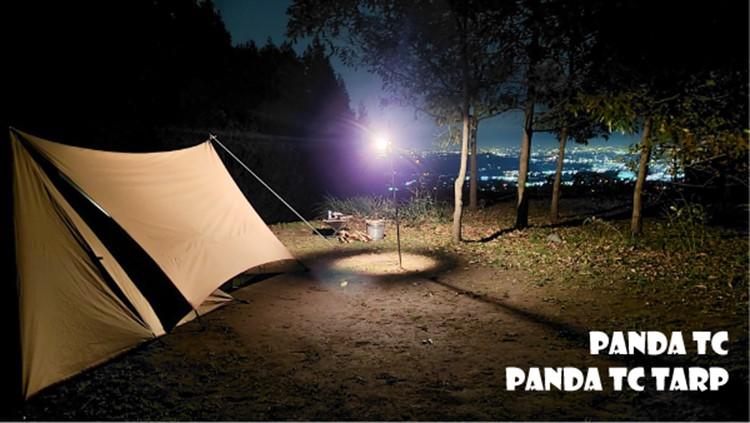 7823-くりの木キャンプ場の夜景とパンダTCとパンダTCタープ