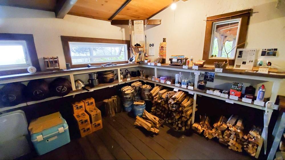 7823-くりの木キャンプ場の管理棟の販売品