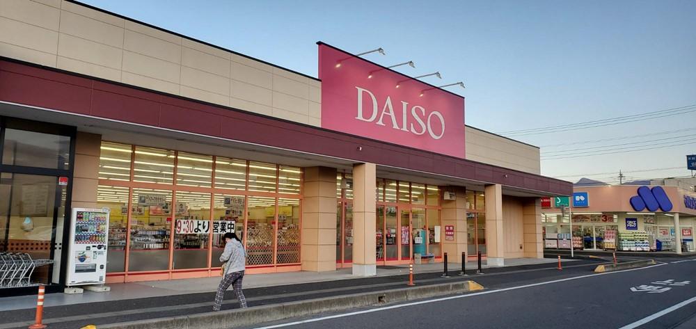 7823-とりせん子持店と併設したダイソー