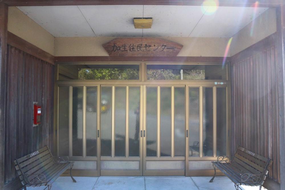 7823-加生住民センター