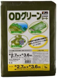 ODグリーンシート-222x300