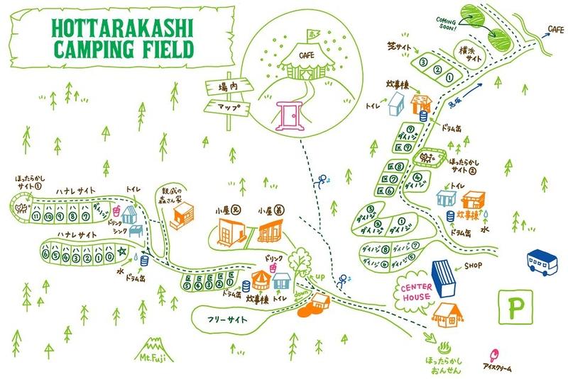 ほったらかしキャンプ場のエリアマップ