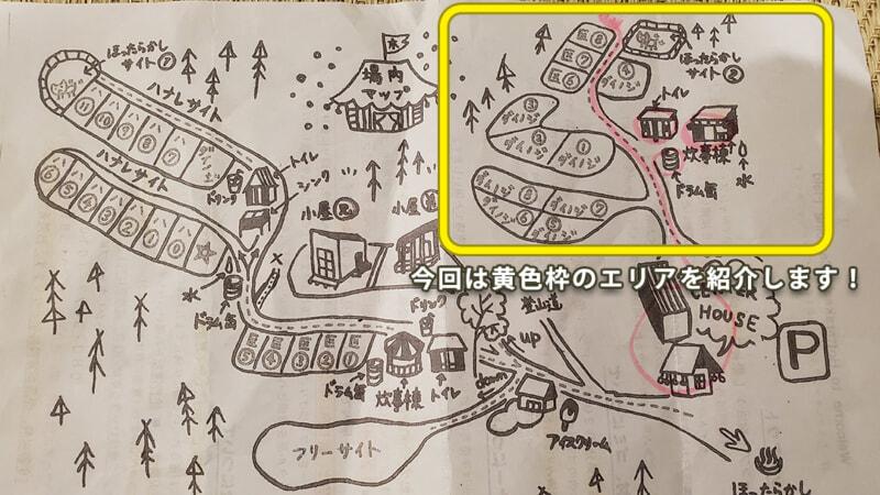 ほったらかしキャンプ場のサイトマップ説明