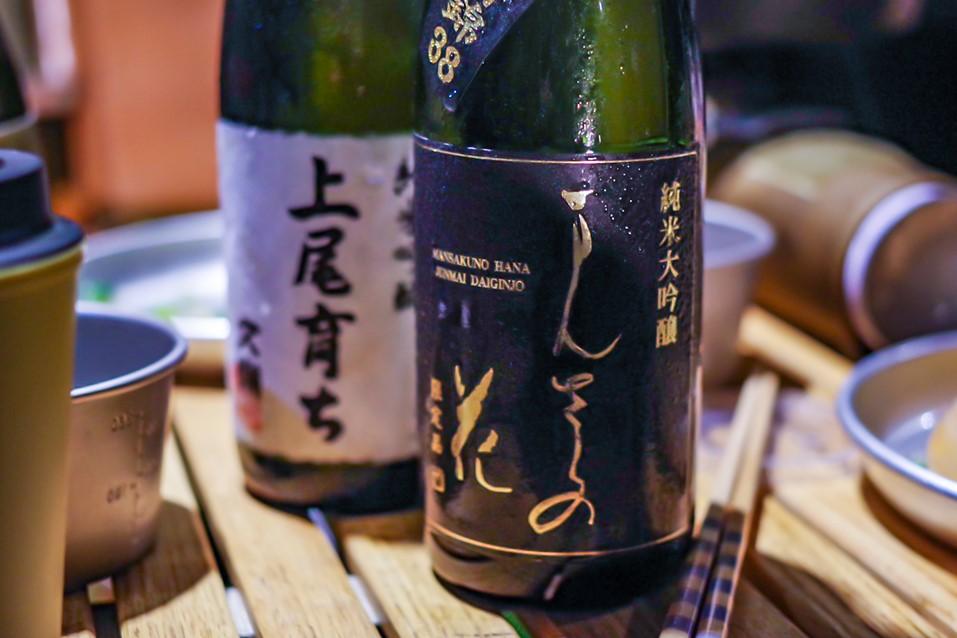 まんさくの花-純米大吟醸-槽搾り-山田錦38