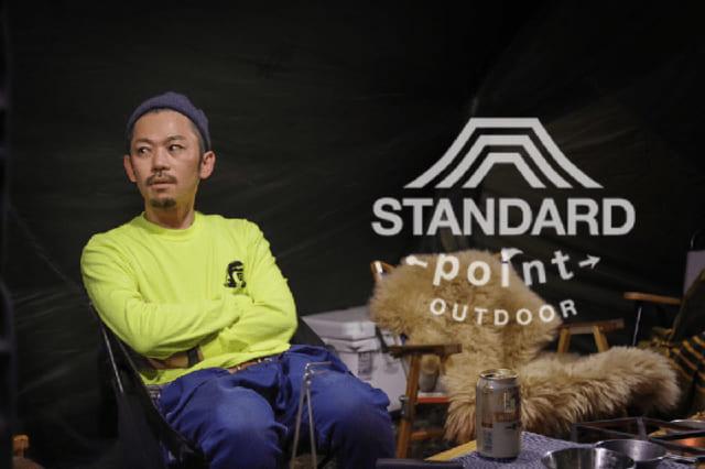 山梨のアウトドアショップ「STANDARD point outdoor」店長にキャンプ場でお話を聞いてきました