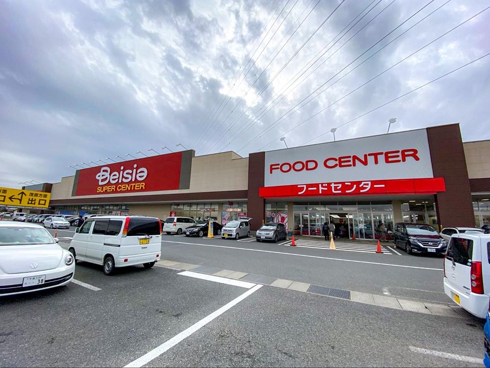 ベイシアスーパーセンターちば古市場店の外観