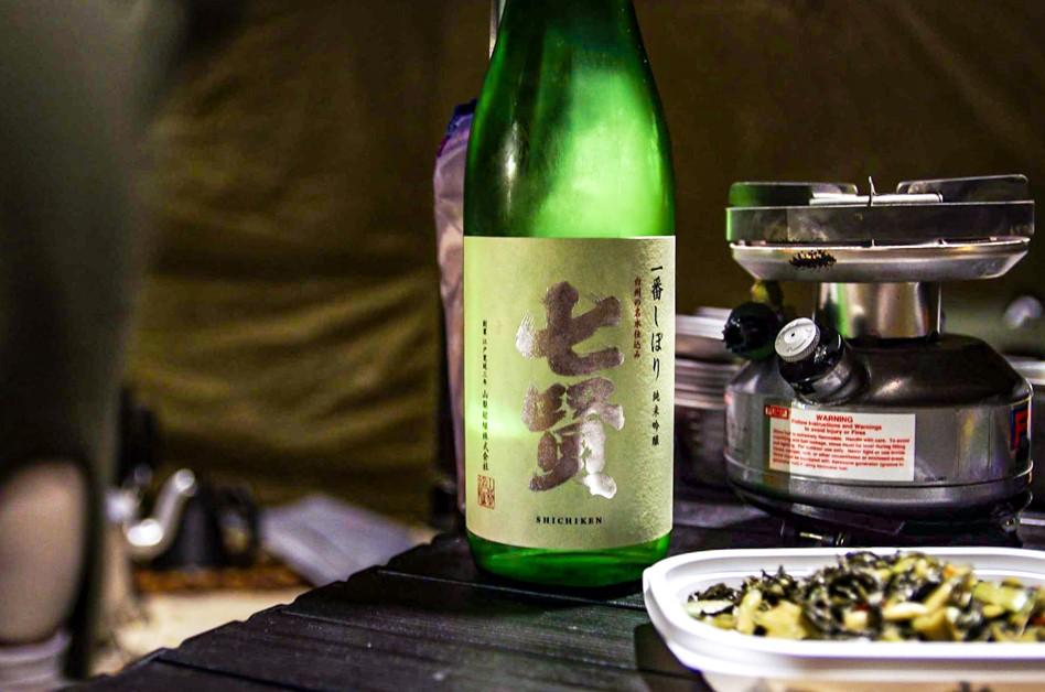 七賢(しちけん)一番しぼり純米吟醸