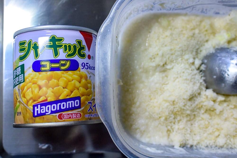 串カツで余ったバッター液とパン粉にシャキッとコーンを混ぜる
