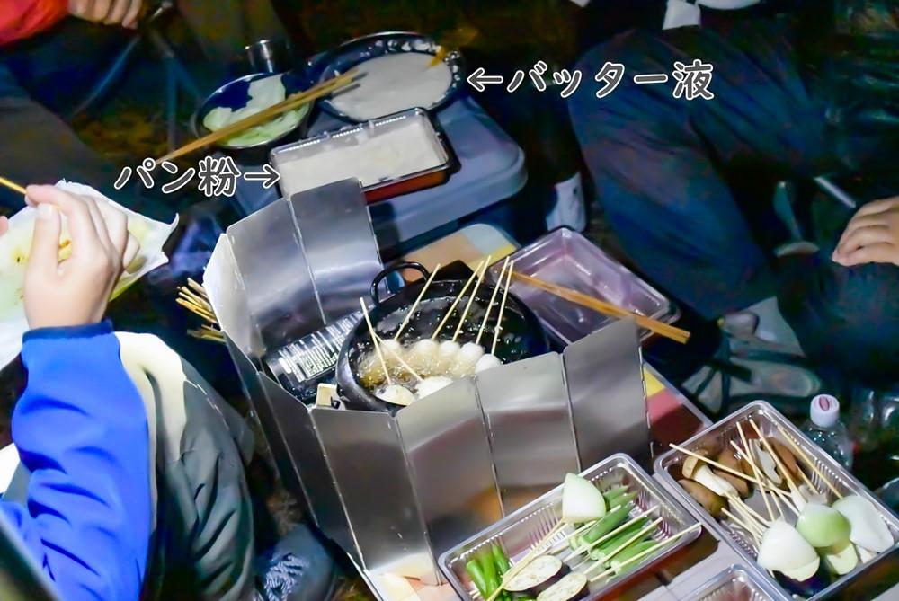 串カツのために準備したバッター液とパン粉