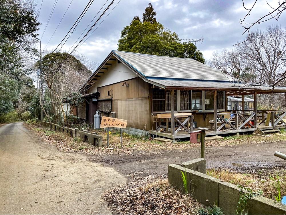勝古沢キャンプ場管理棟の入口