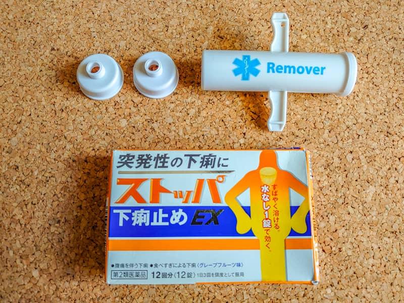 救急キットに追加で購入したポイズンリムーバーと下痢止め