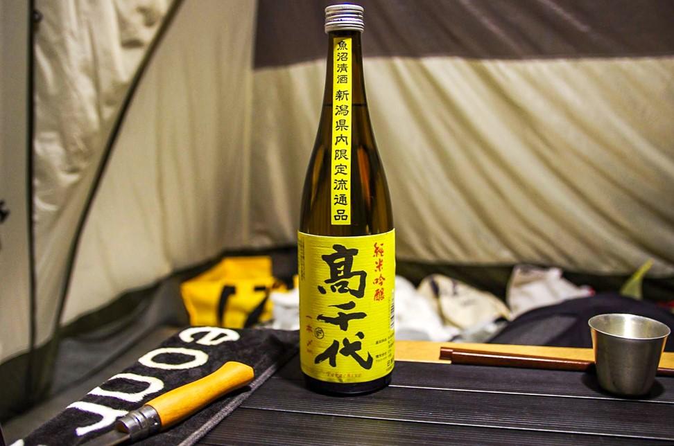 新潟県内限定日本酒の高千代