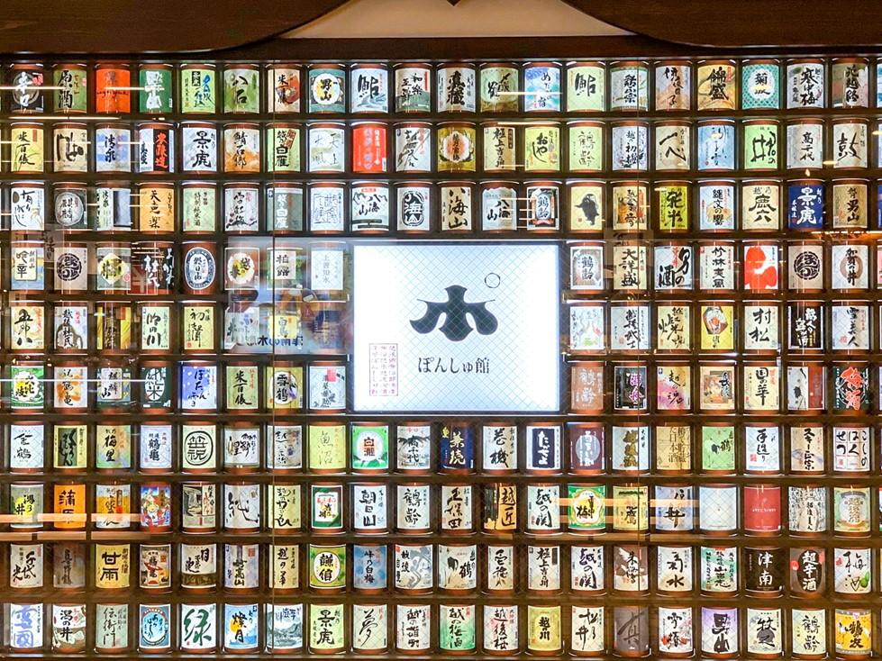 日本酒が並ぶディスプレイ
