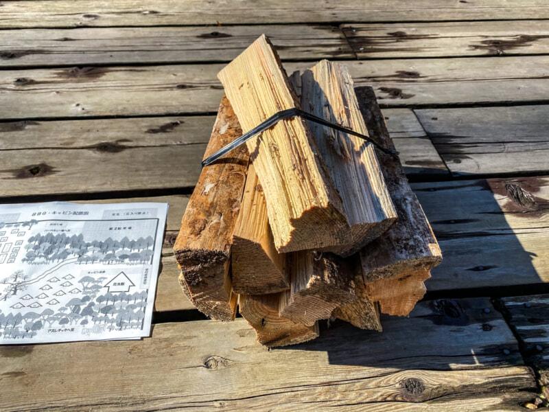 豊里ゆかりの森で販売されている薪