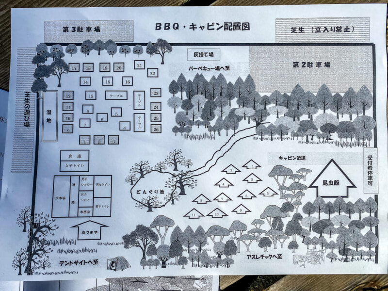 豊里ゆかりの森のキャンプ場マップ