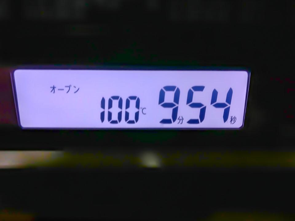 100℃程度の温度で10分加熱