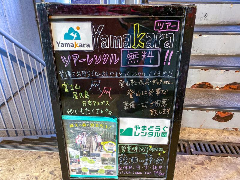 shinjuku_outdoor-4