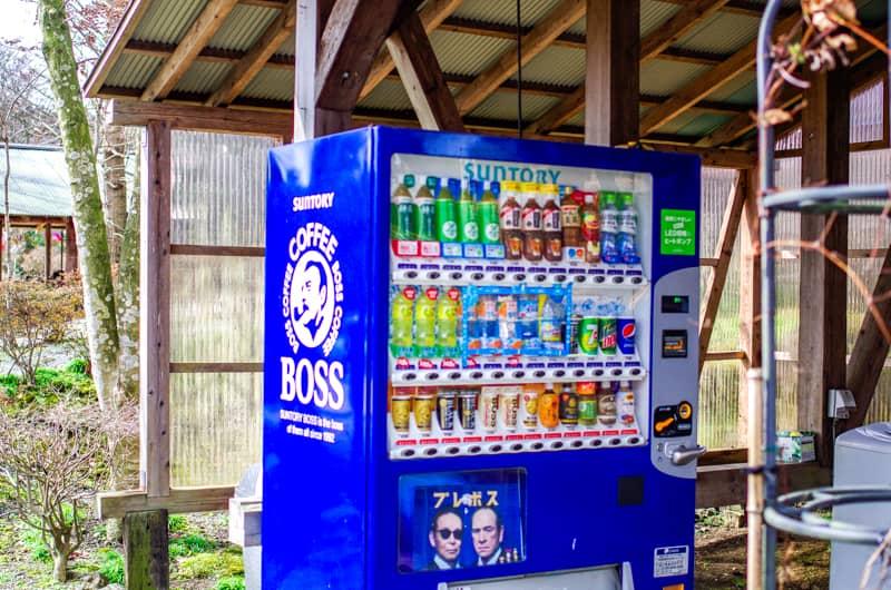 やまぼうしオートキャンプ場の自動販売機