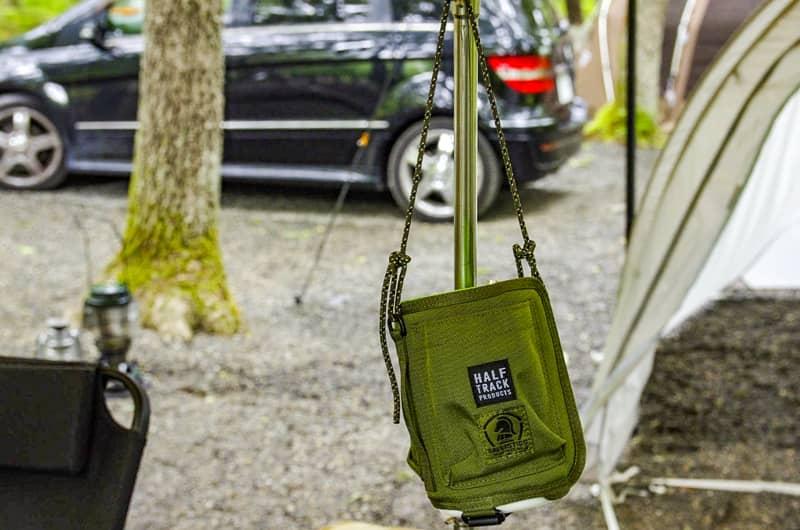パイルドライバーのネジ部分に小物を吊るして有効活用
