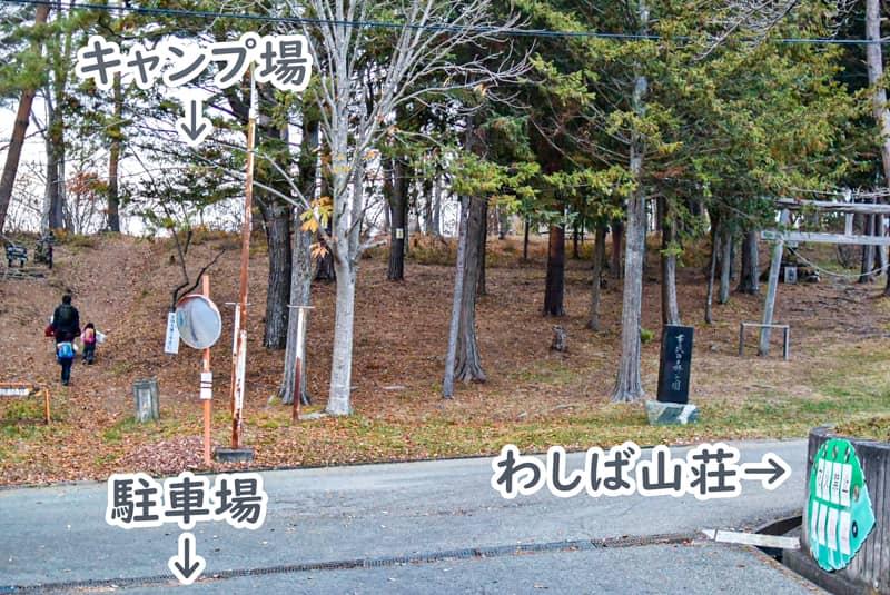 市民の森キャンプ場の駐車場からキャンプ場までの道のり