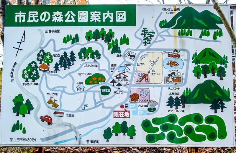 市民の森公園の案内図