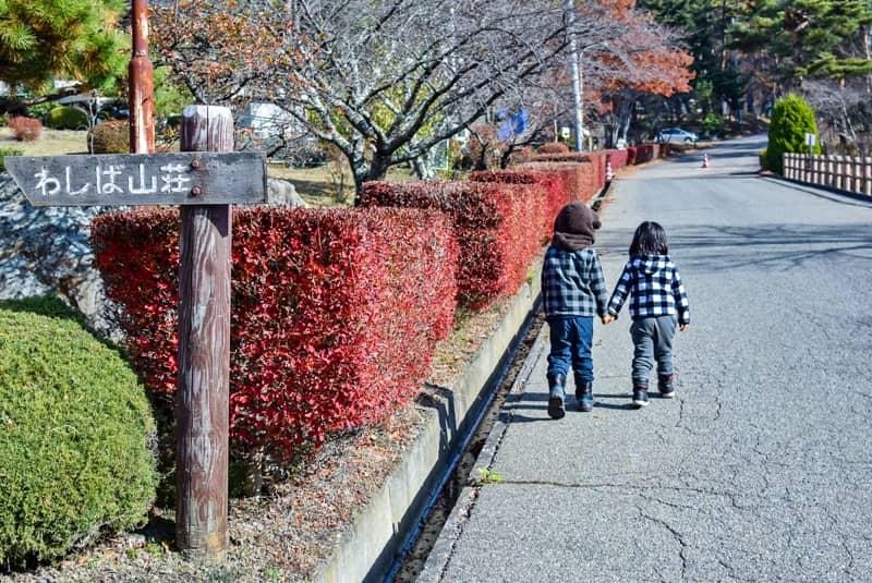 市民の森公園を歩く二人の子供