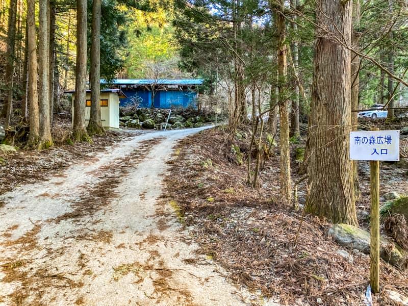 椿荘オートキャンプ場の南の森入口
