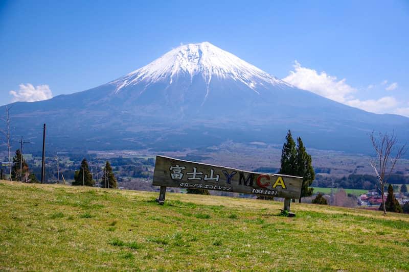 ゆるキャン△聖地「富士山YMCAグローバル・エコ・ヴィレッジ」のサイト ...