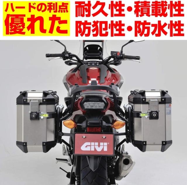 GIVI-ジビ-サイドケース-37L-640x634