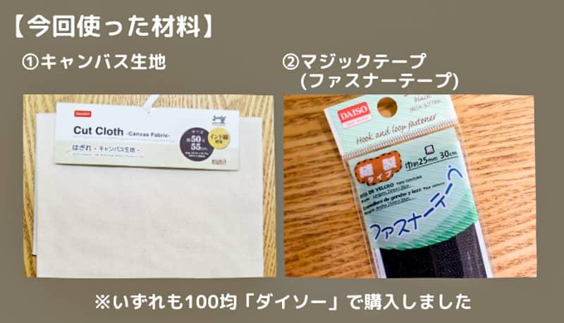 Pocketstove_008