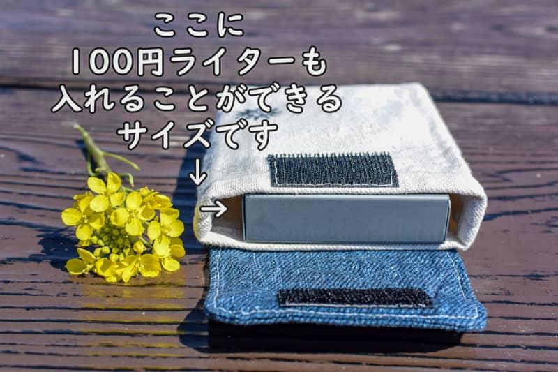 Pocketstove_010