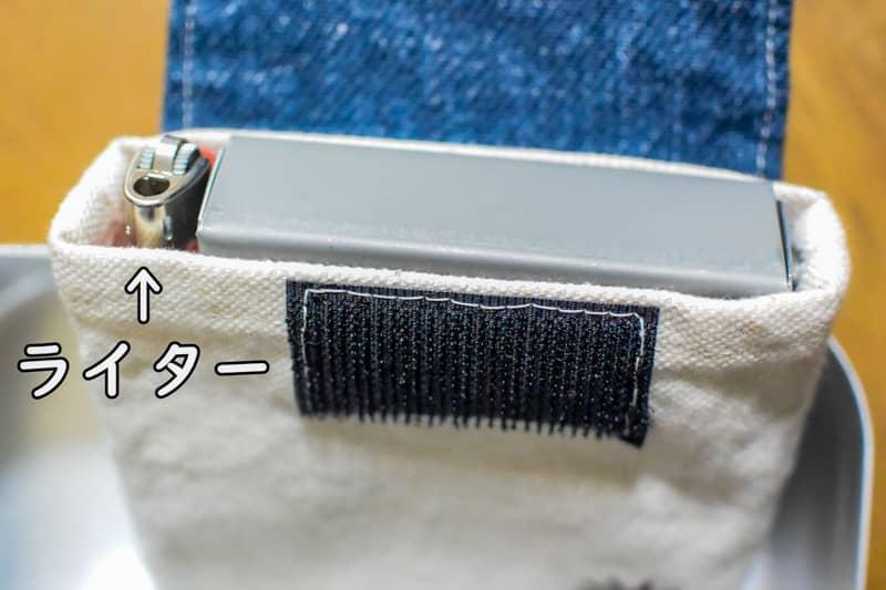 Pocketstove_011