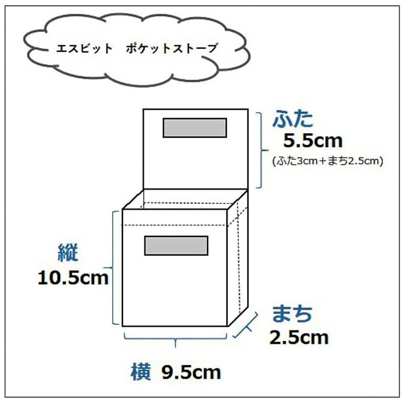 Pocketstove_012