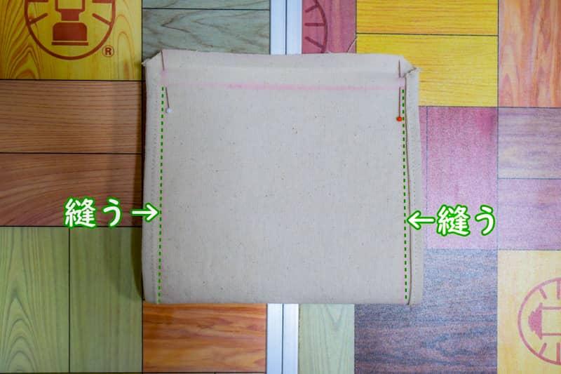Pocketstove_022
