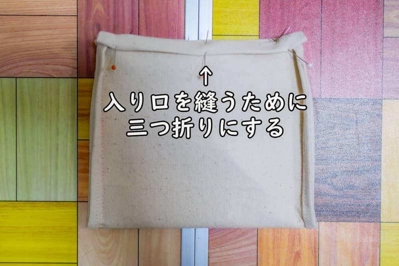 Pocketstove_023