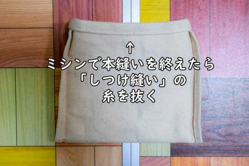 Pocketstove_025