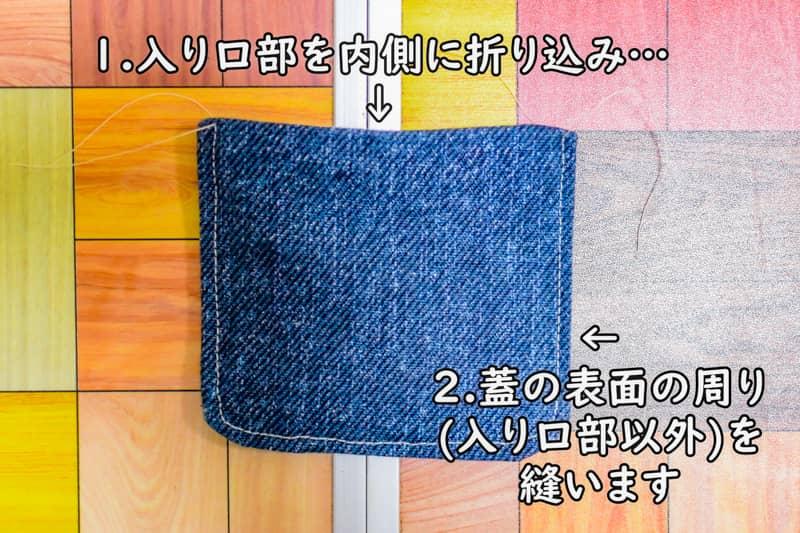 Pocketstove_035