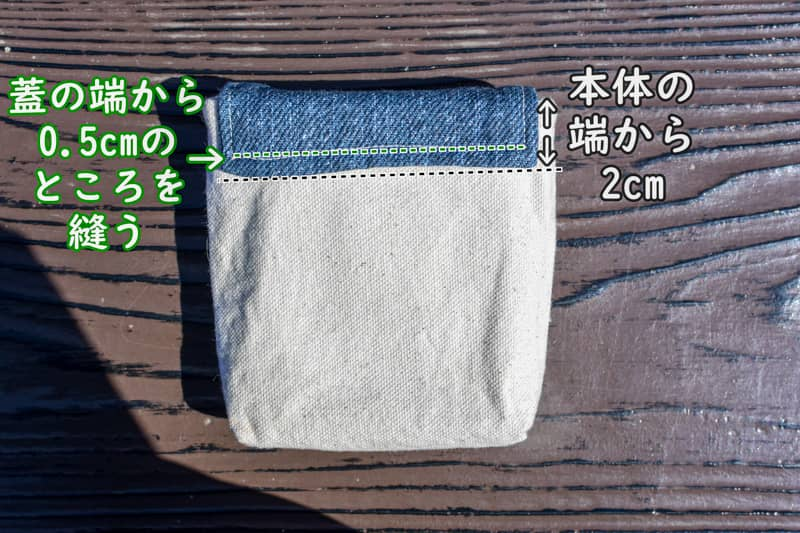Pocketstove_036