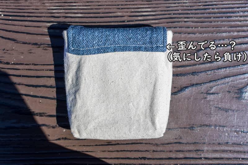 Pocketstove_037