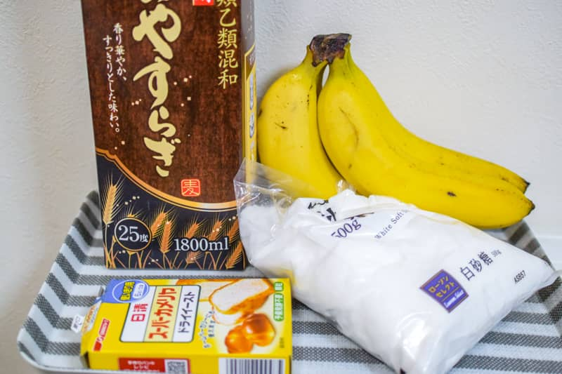 バナナトラップの材料