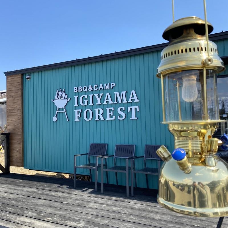 人気過ぎてキャンプ場に昇格した伊木山フォレストのプレオープンに潜入!