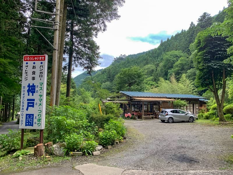 「神戸園キャンプ場」の施設案内